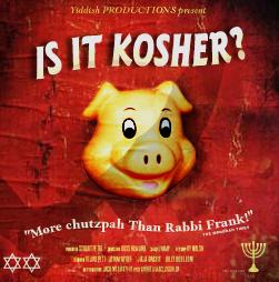 File:Kosherbeta.png