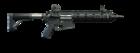 File:CarbineRifle-GTAV-ingameModel.png