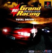 Gekisou!! Grand Racing