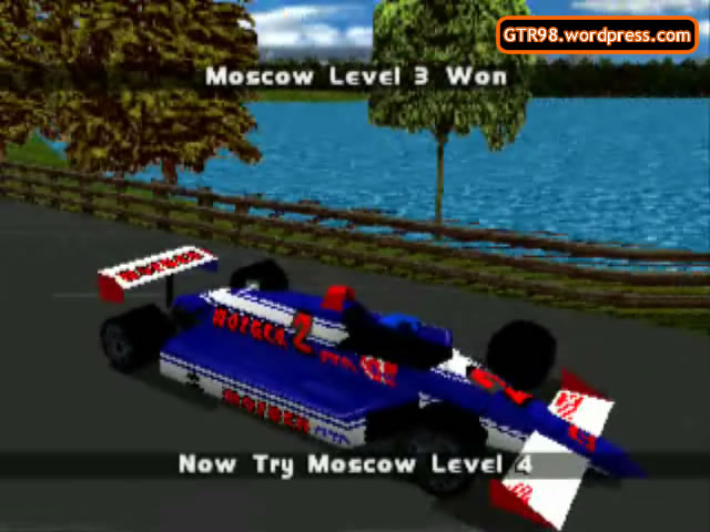 File:GTR98 Moscow3 Morgen Indy 01.jpg