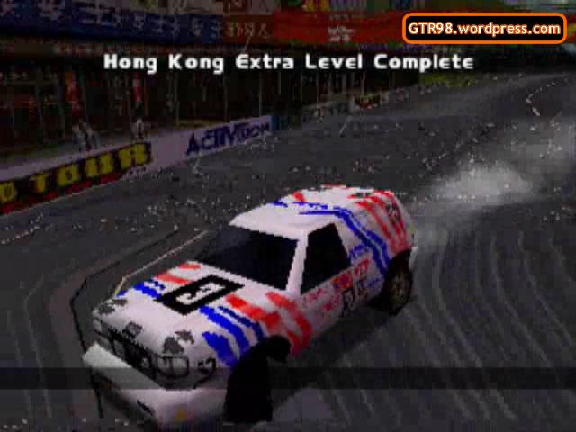 File:GTR98 HongKong7 Lumiere Dakar.jpg