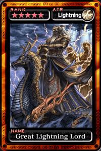 Great lightning lord