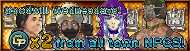 File:Goodwill Wednesday.png
