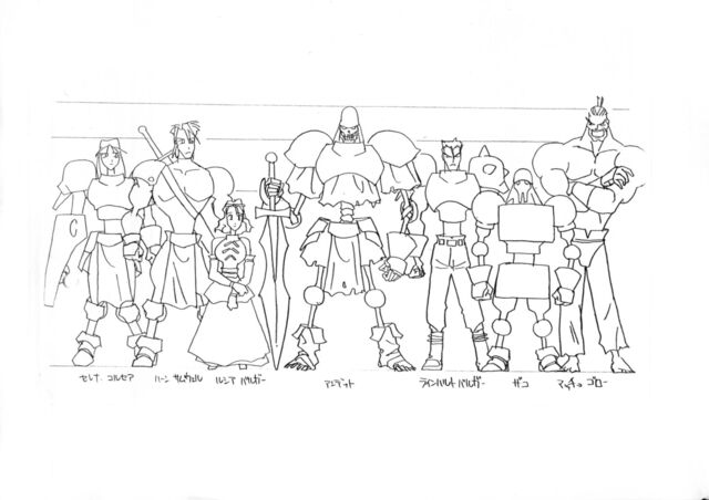 File:Group concept 2.jpg