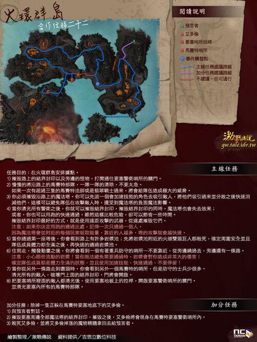 22-Ring of Fire.jpg
