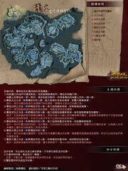 18-The Dragon's Lair.jpg