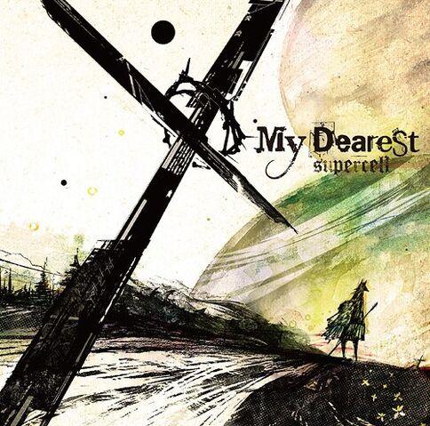 File:My Dearest Album.jpg
