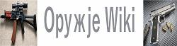 Оружје Wiki