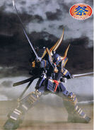MG Musha Gundam Mk. II