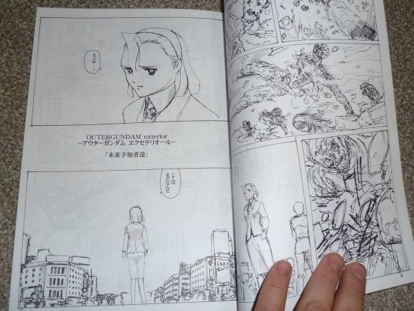 File:Matsuura 8.jpg