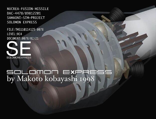 File:Solomon Express 33.jpg