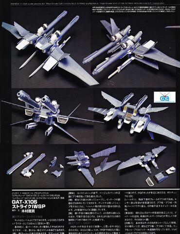 File:Strike Gundam IWSP 3.jpg