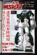 RGM79U1