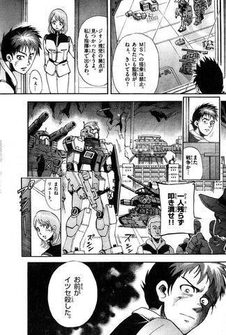 File:After-Jaburo 15.jpg