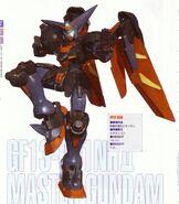 GF13-001NHII Master Gundam X
