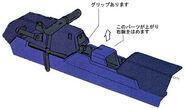 Gn-002dg014-riflegrip