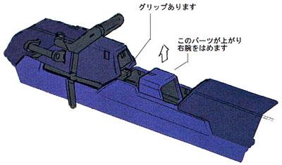 File:Gn-002dg014-riflegrip.jpg