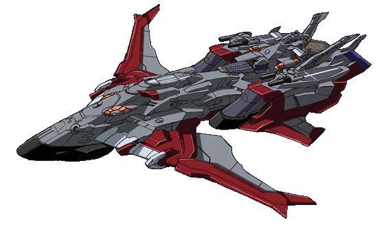 File:Minerva (Gundam).JPG