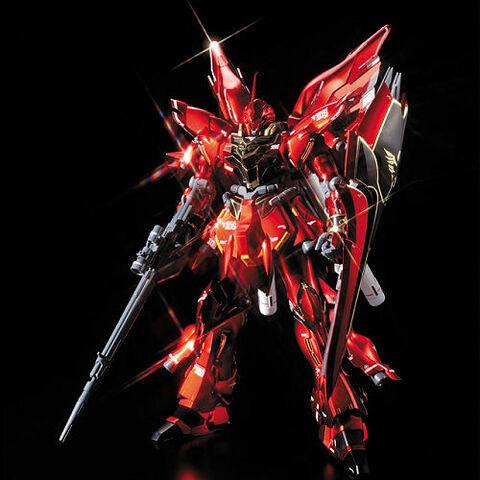 File:Gundamplanet shinanju 01.jpg