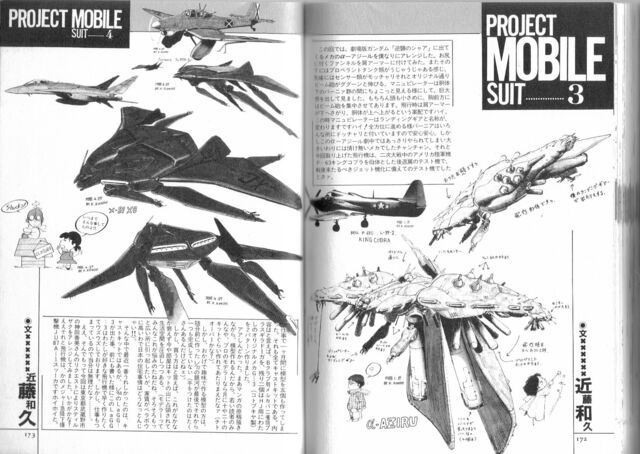 File:Project Mobile Suit 3.jpg