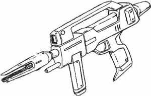 File:Rgm-79r-beamrifle.jpg