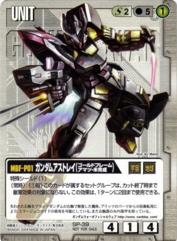 File:MBFP01 GundamWarCard.jpg