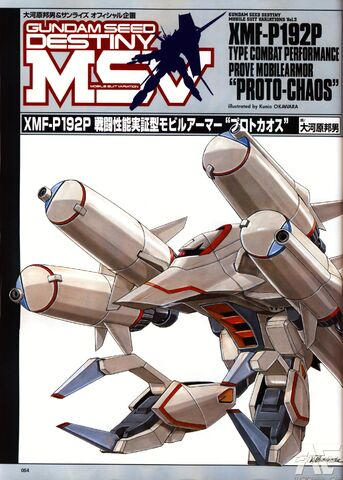File:XMF-P192P - Proto-Chaos0.jpg