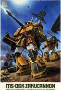 MS-06K - Zaku Cannon - Boxart