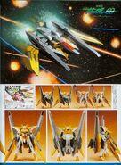 HG00 Gundam Harute0
