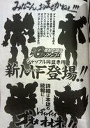 New Mobile Suits G Gundam Comic