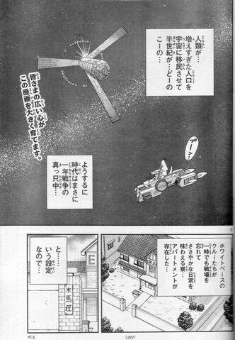 File:2 Apartment of Gundam.jpg