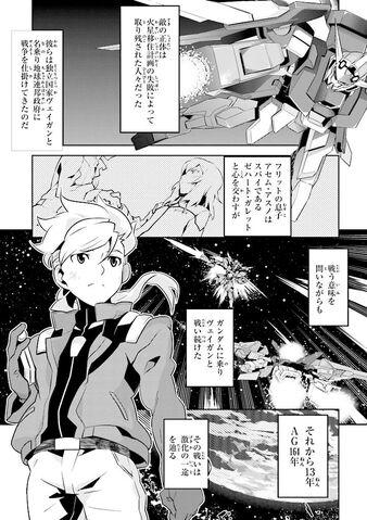File:Gundam AGE Final Evolution scan 1.jpg