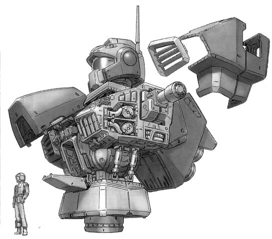 File:MSA-003 Nemo MG Body Unit.jpg