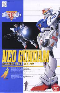 File:NeoGundamGunpla.jpg