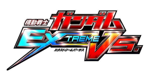 File:Exvs logo.jpg