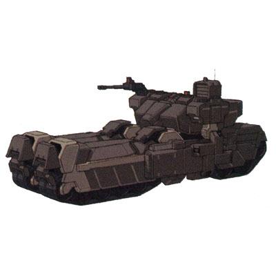 File:Loto Tank Mode.jpg