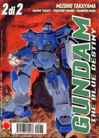 File:Blue destiny 02.jpg