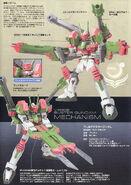 Verde Buster 1