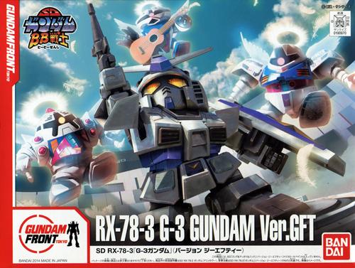 File:BBSenshi-GFT-GundamG3.jpg