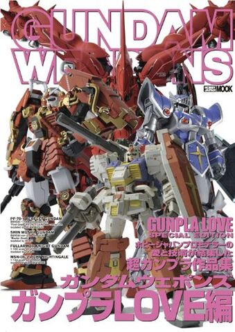 File:Gundam Weapons Gunpla Love.jpg