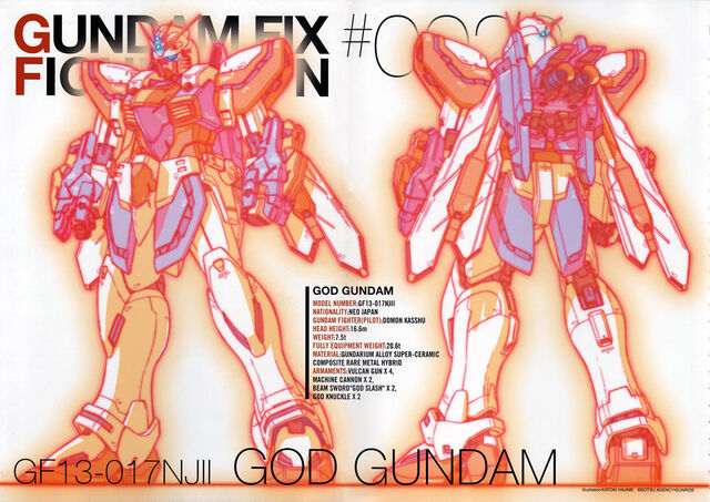 File:GOD GUNDAM.jpeg