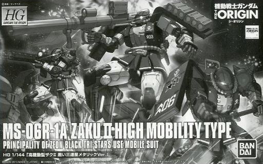 File:HG Zaku II High Mobility Type (Black Tri-Stars Metallic Ver.).jpg