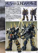 MG Musha Gundam Mk. II0
