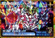 Unicorn Beast Mode Red Majin Version