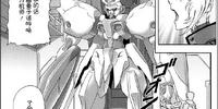 GNZ-001E GRM Gundam E