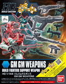 HGBC GM GM Weapons