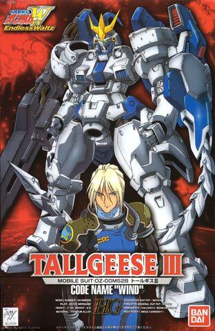 File:Tallgeese III Boxart.jpg