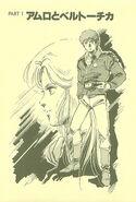 Â-Gundam 021