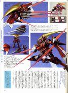 Nobel Gundam GPB-D Color-2