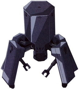 File:Automaton - X.jpg